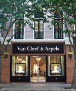 梵克雅宝上海专卖店地址、电话