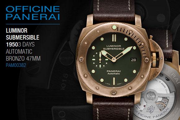 关于青铜手表的一些介绍