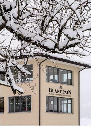 深访Blancpain宝珀机芯工厂与Le Brassus顶级制表工坊