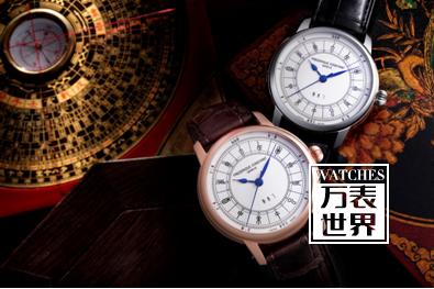 康斯登乙未年中西结合巨献: 十二时辰中华历法自产机芯限量腕表
