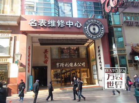 魅族在线商店产品三包服务   Meizu