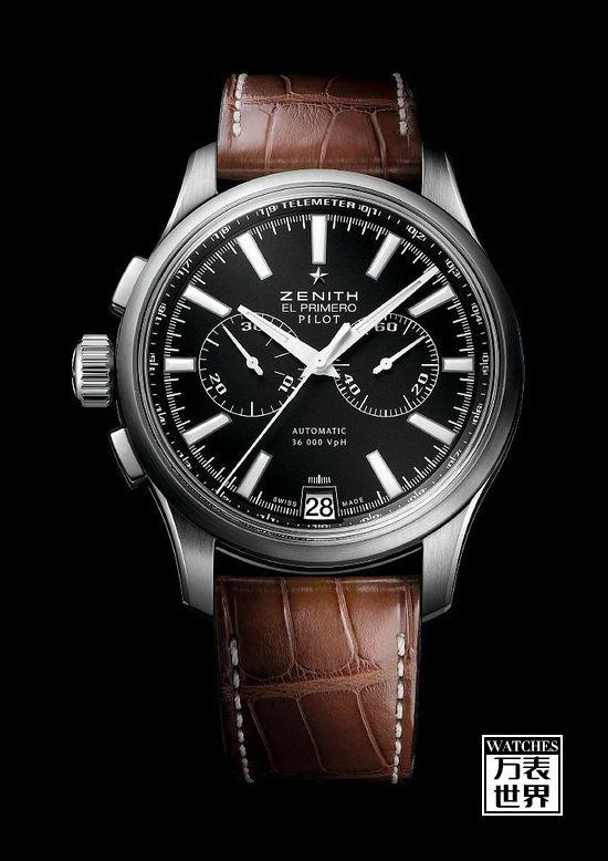 真力时手表排名怎么样?真力时手表怎么样