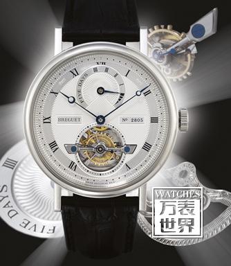 手表在哪个网站买好?网上买手表要注意什么