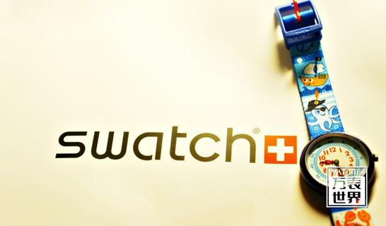 swatch儿童手表价格,斯沃琪儿童手表多少钱