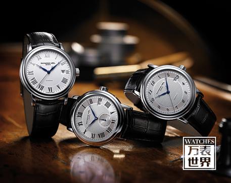 Raymond Weil手表属于什么档次?了解蕾蒙威手表排名