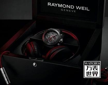 蕾蒙威手表怎么样?Raymond Weil手表好吗