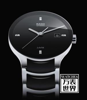 雷达表怎么样?了解雷达手表品牌质量