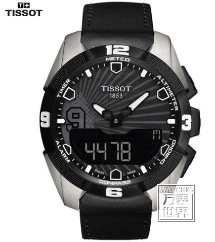 天梭触屏腕表价格,天梭触屏腕表款式推荐
