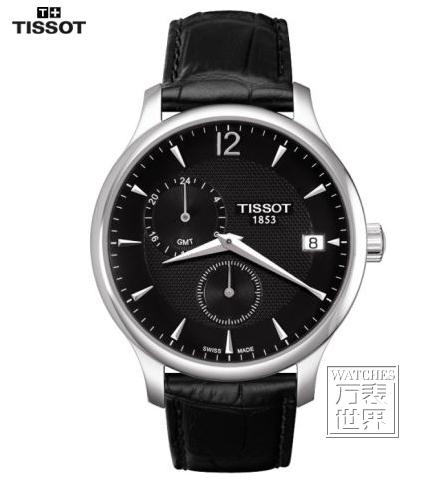 天梭俊雅系列价格,天梭俊雅系列手表怎么样