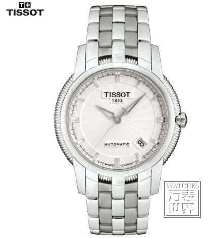 天梭宝环系列价格,天梭宝环系列手表怎么样