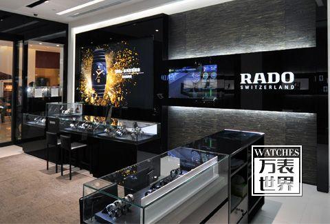雷达专卖店大全,给予你手表购买最大的方便