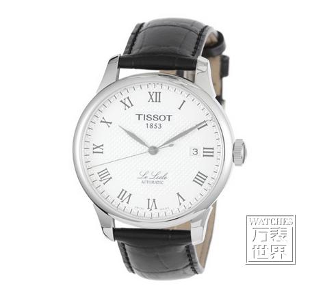 天梭手表回收价格 二手天梭手表哪里有回收