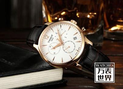 天梭男士手表价格,天梭男士手表款式推荐