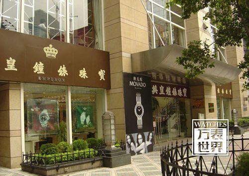 香港买表去哪里便宜?香港买表表攻略