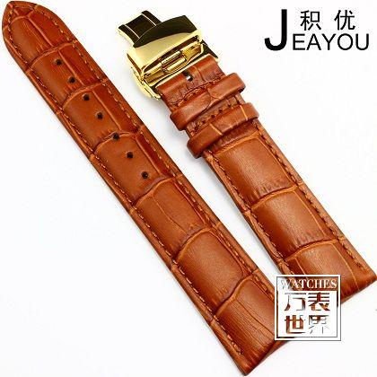 真皮表带品牌手表价格 真皮表带哪个品牌好