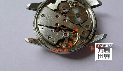 机械表调快慢图解 机械表如何调快慢