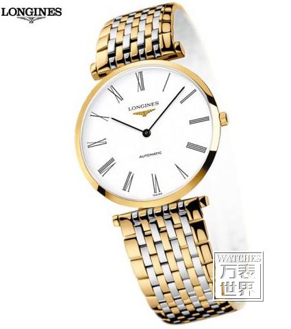 浪琴超薄机械手表价格 浪琴超薄机械表推荐