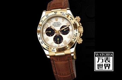劳力士皮带手表价格怎么样?有什么好的推荐