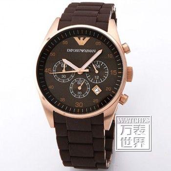 阿玛尼手表如何调时间和日期