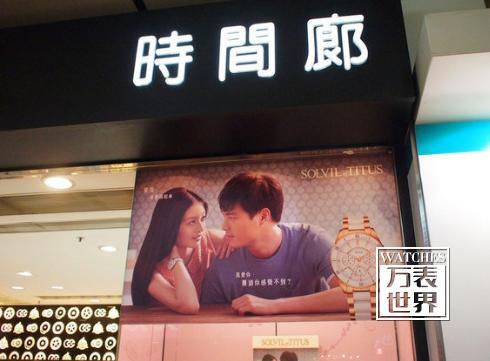 香港时间廊地址,香港时间廊有什么牌子