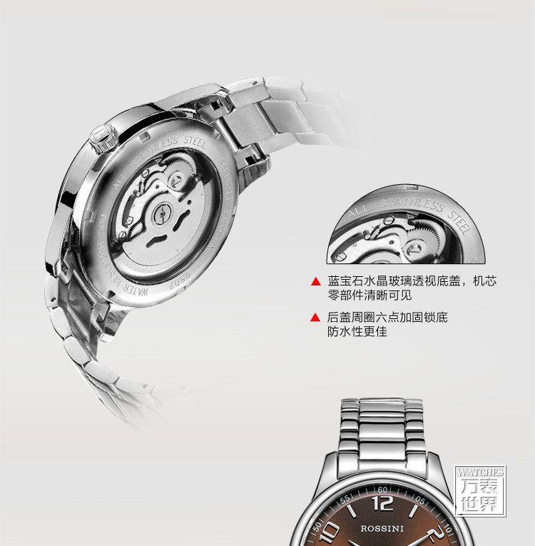 手表后盖怎么打开?手表后盖怎么打开图解