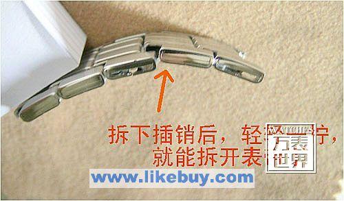 钢表带怎么拆,手把手教你钢表带怎么拆