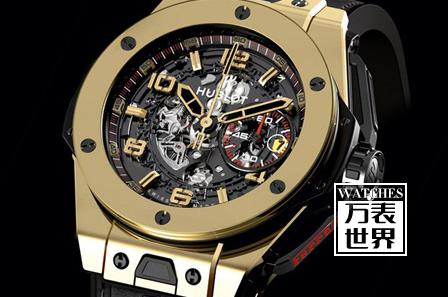 宇舶手表维修中心 宇舶手表维修点售后大全