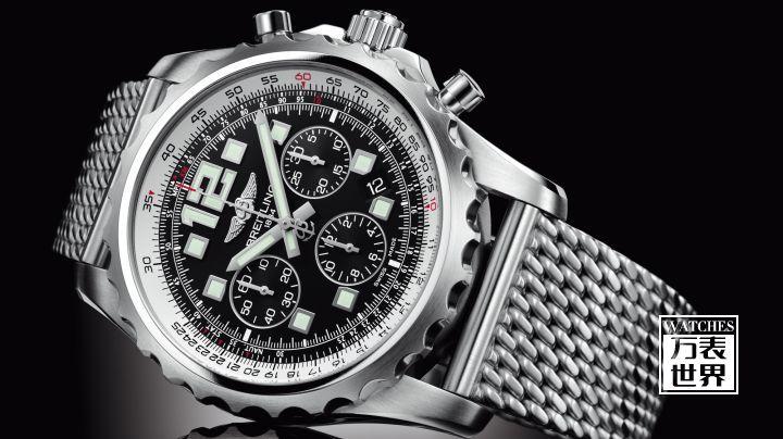 百年灵型号查询,百年灵手表型号怎么看