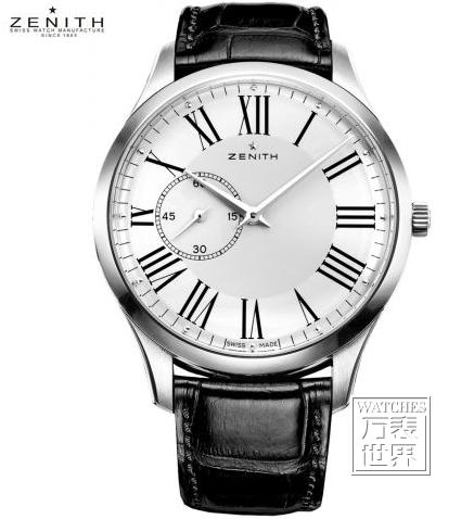 真力时超薄手表价格 真力时超薄手表推荐