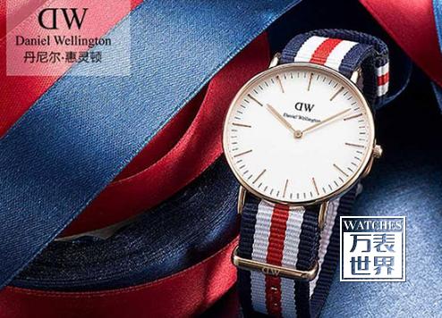 dw手表实体店位置 dw手表实体店在哪里