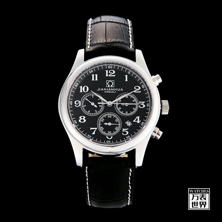 嘉年华手表怎么样?嘉年华是属于瑞士的吗