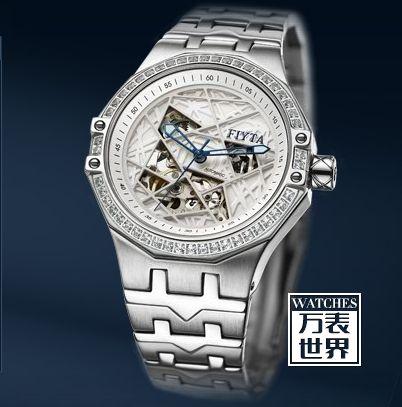 国产手表最好的牌子,国产手表有哪些品牌