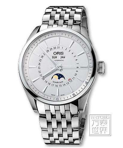 豪利时手表怎么样 豪利时手表好不好