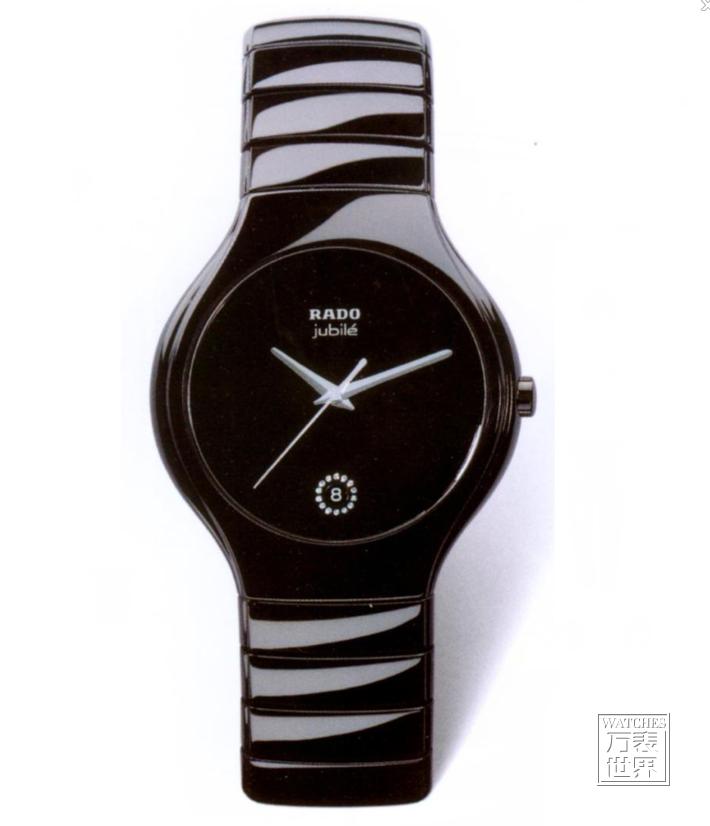 雷达男士手表价格 雷达男士手表推荐