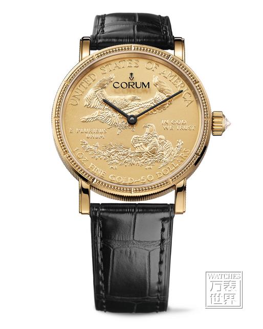 昆仑再推50周年纪念版钱币腕表