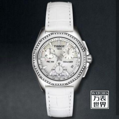 女士运动手表价格,女士运动手表推荐