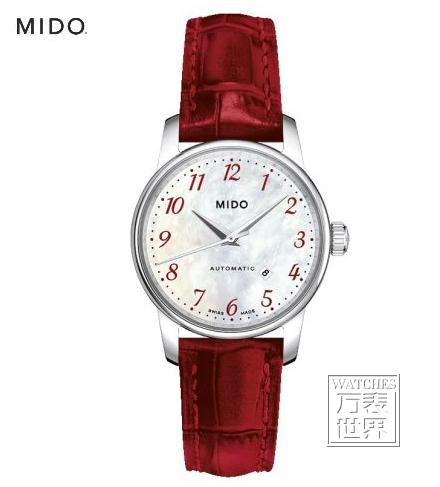最好的女士手表有哪些