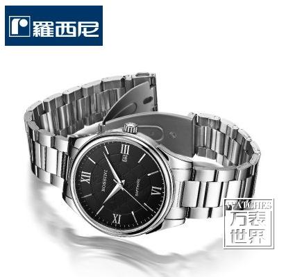 罗西尼手表回收大全 罗西尼手表哪里有回收