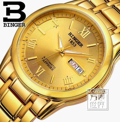 宾格手表价格 宾格手表图片大全