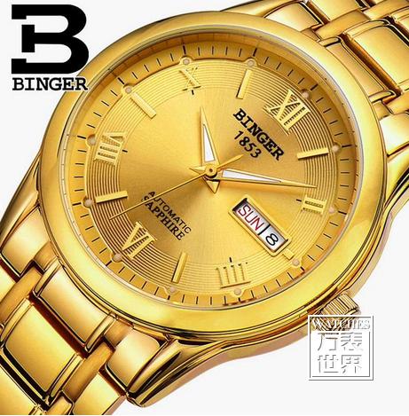 宾格手表维修点大全 宾格手表维修点推荐