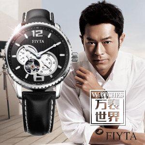 飞亚达手表修理方法,飞亚达手表修理大全