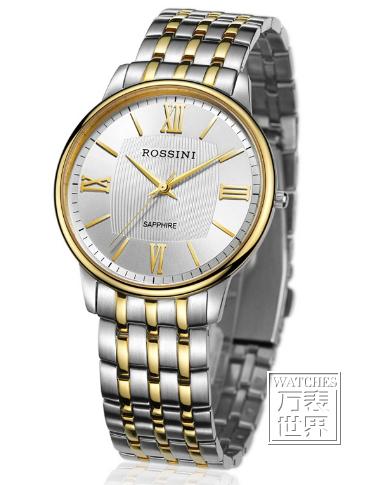 罗西尼手表价格查询 罗西尼手表怎么查价格