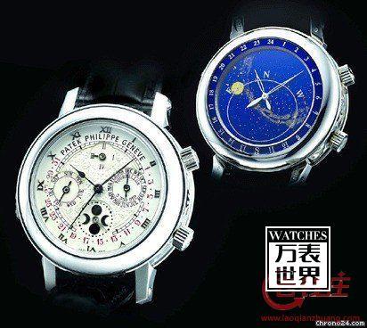 世界上最贵的手表多少钱