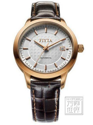 飞亚达手表价格,怎么样