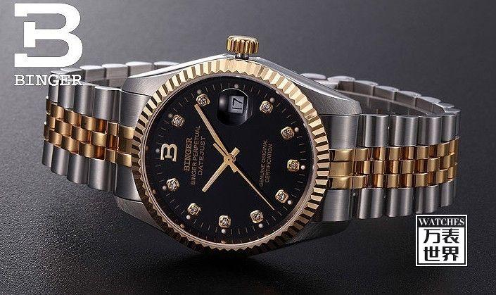 宾格1853手表价格,宾格1853是什么意思