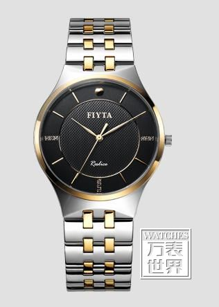飞亚达手表修理方法 飞亚达手表修理大全