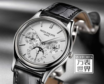 最贵的男士手表多少钱
