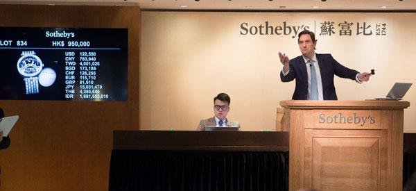 香港苏富比「珍贵时计」拍卖总额3,450万美元