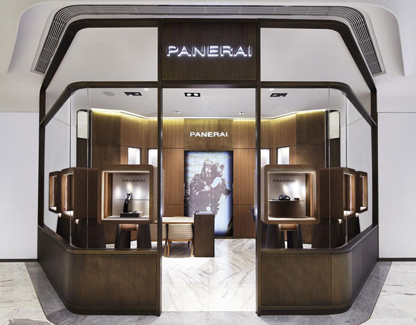 沛纳海揭幕北京第二间专卖店