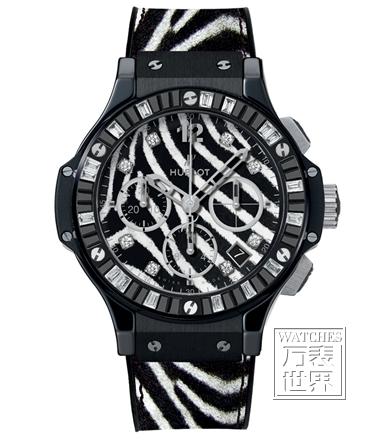 斑马纹手表价格,斑马纹手表怎么样